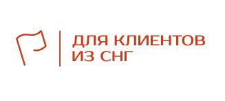 Скупка б у радиодеталей в украине